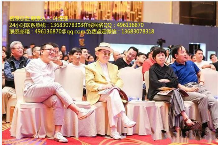 """北京嘉德拍卖公司征集电话成""""为中国生活而设计""""新力量"""
