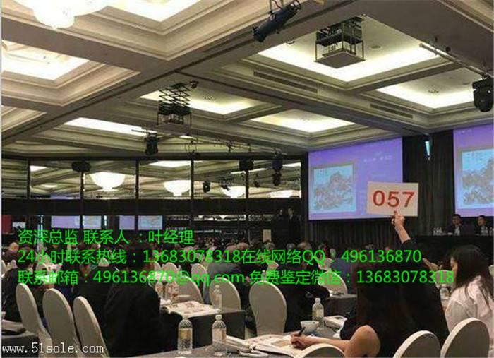 北京匡时拍卖公司征集电话创新与质造