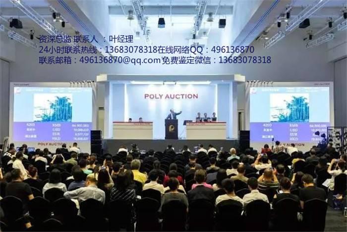 北京东正拍卖公司征集电话