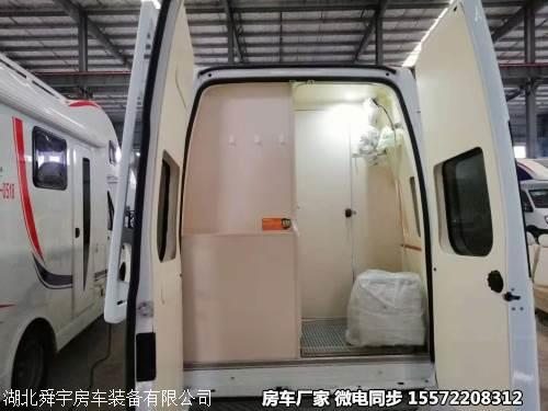 青海国六福特全顺房车可分期付款