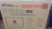 朗仁PS80診斷儀 PS80S汽修解碼儀 廠家價格 支持調表
