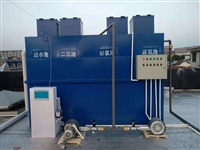 河北邯郸高浓度厌氧反应器 一体化农村污水处理设备
