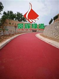 甘肃省张掖市城市绿道彩色路面