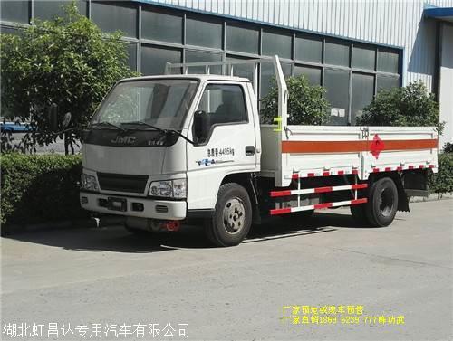 气瓶和记彩票APP-国五江铃仓栏气瓶车-栏板式气瓶车安全达标