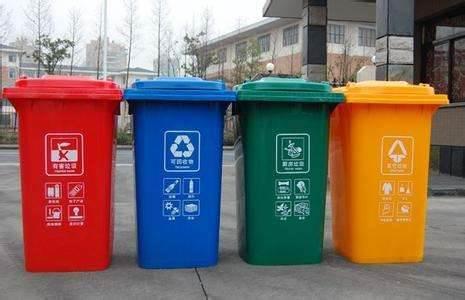 潛江塑料垃圾桶,垃圾桶廠家直銷