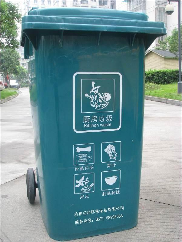 仙桃分類垃圾桶,環衛垃圾桶批發