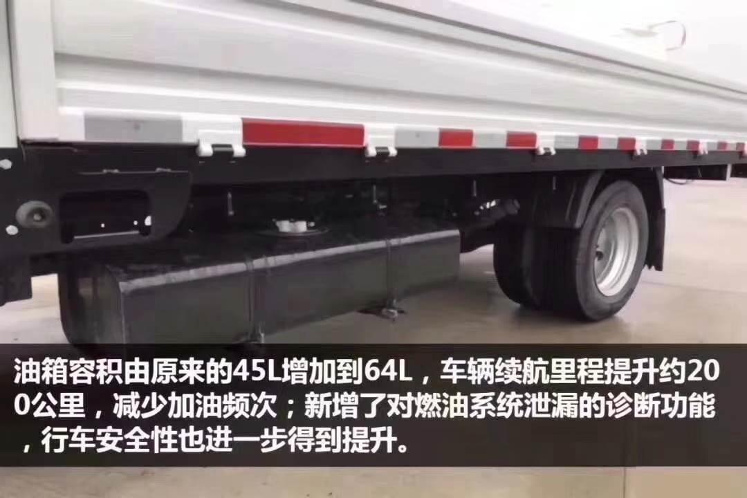 大跹.�9i)_蓝牌小福星冷藏货车推荐