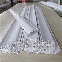 PVC塑料瓦設備