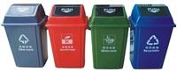 宜昌廚衛垃圾桶,加厚垃圾桶支持定製