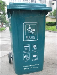 襄樊小區垃圾桶,腳踩垃圾桶廠家