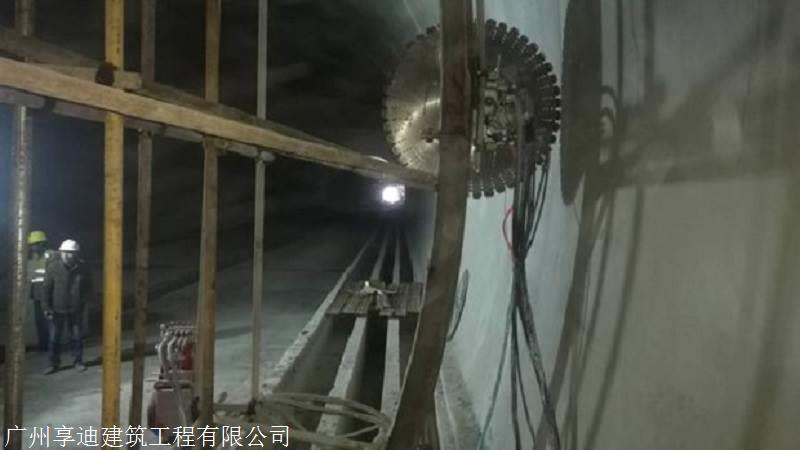 玉溪隧道二衬切割拆除