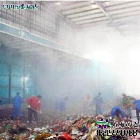 四川垃圾场喷雾除臭设备