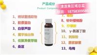 清源果胶原白藜芦醇2合1复合肽真的可以美白祛斑吗