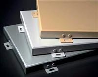 温州氟碳铝单板 温州生产氟碳铝单板