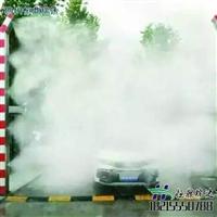 高压喷雾消毒原理