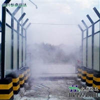 模拟雨雾驾校考场训练场