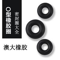 厂家定制 黑色密封件丁腈O型圈密封圈 耐拉耐磨耐高温o型胶圈