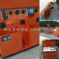 PE燃气管材全自动热熔对接机