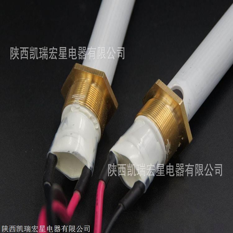 单头陶瓷加热棒厂家供应定制MCH陶瓷加热管/电热棒