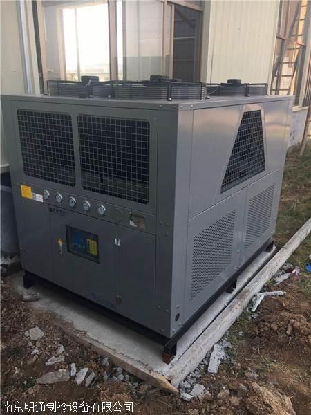 风冷式冷水机 风冷式冷冻机 风冷式水冷却机