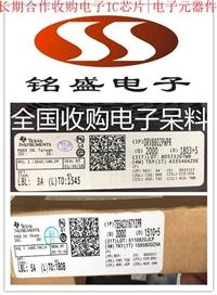 潍坊收购钽电容回收电子料找铭盛