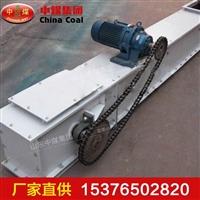刮板輸送機結構圖  MX系列刮板輸送機供應