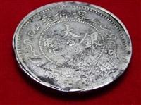 喀什道大清银币收购价格高不 长期收购