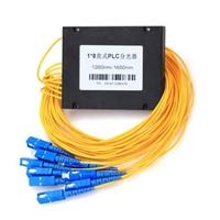盒式光分路器  熔融拉锥型 平面波导型PLC