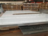 6101-T6铝板 6101耐蚀性好铝板