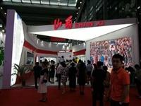 上海嘉定区 会展设计 商演搭建 选上海展览策划公司