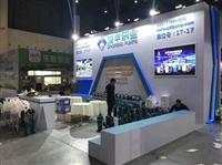 上海嘉定区 展台搭建设计 商演搭建 选上海展览服务有限公司