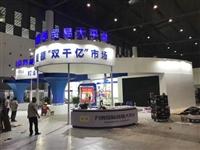 上海市 展台设计 特装展厅装修 选上海广告公司