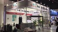 上海金山区 展览展示设计 展台布展 选上海展览特装设计服务公司