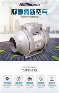 湖南綠島風 斜流管道風機 DJT20-56H