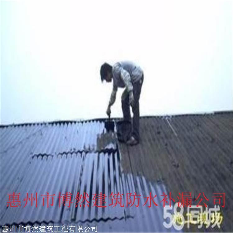 惠州鋅瓦面防銹方案