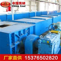 SGD420/22型刮板輸送機直銷   SGD420/22型刮板輸送機參數