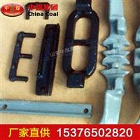 刮板輸送機型號含義 刮板輸送機配件參數