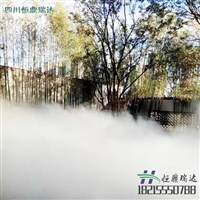 人造雾景观-人造喷雾造景-园林人造冷雾景观效果