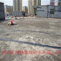 惠东县 楼盘开荒清洁公司