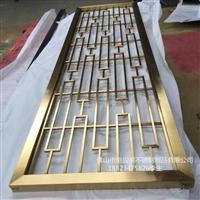 廠家定制不銹鋼鏤空屏風,不銹鋼隔斷無指紋屏風