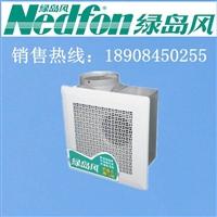 湖 南綠島風全金屬管道換氣扇 BPT15-44J80
