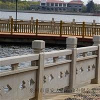 福建厂家直销石雕栏杆 河道花岗岩石栏杆护栏 寺庙石雕栏杆