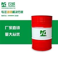 JC玖城合成循環機油 智慧潤滑油脂解決方案