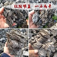 未酸洗青龙石价格 天然青龙石原石 盆景微假山专用青龙石