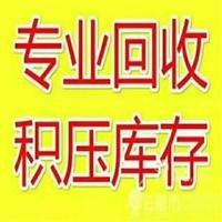 威海环翠区丁苯橡胶回收厂家