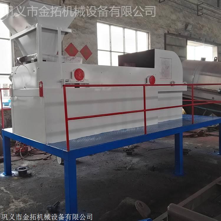 蕪湖市800型隔熱斷橋鋁粉碎分選哪個廠家機器安全性好