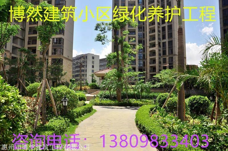 惠州小区庭院绿化施工队