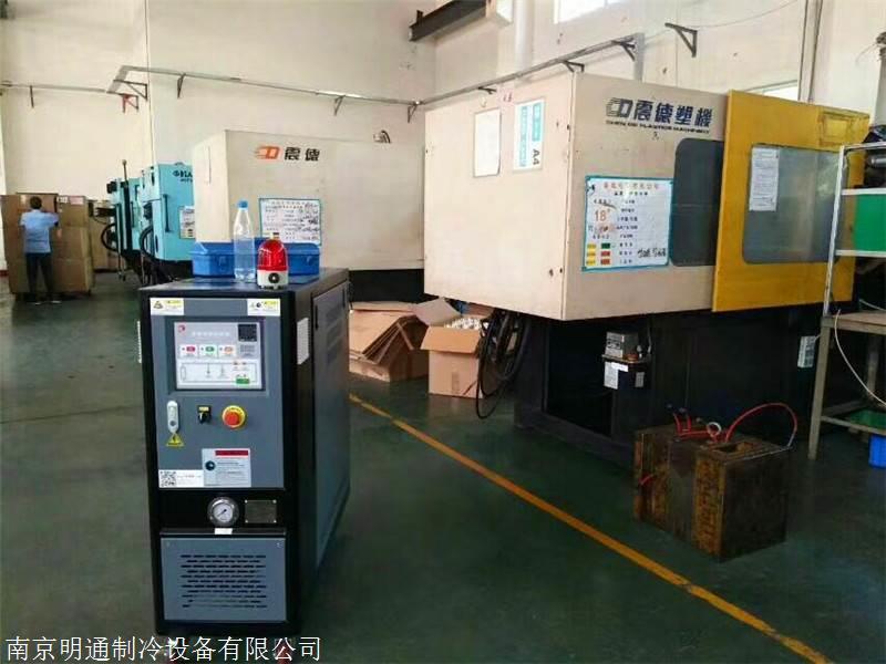 120度水温机,120度水式模温机,高温水循环温度控制机