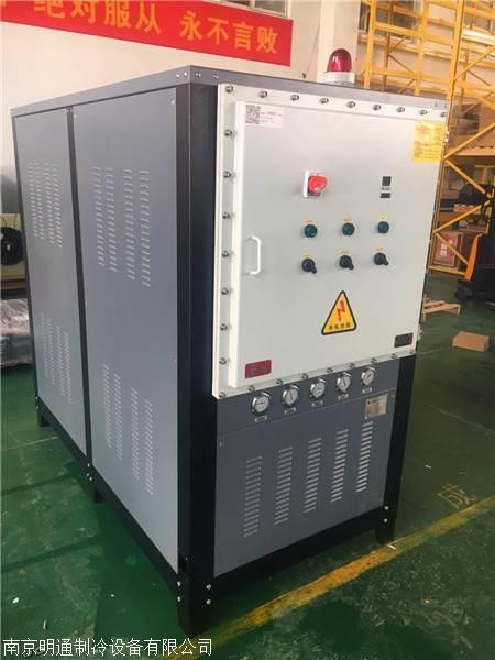 防爆油温机 油温机公司 高温油温机厂家 明通机械