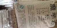 回收食品添加剂 食品添加剂回收价格
